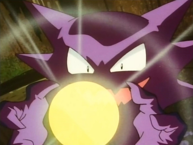 File:Captain Haunter Confuse Ray.png