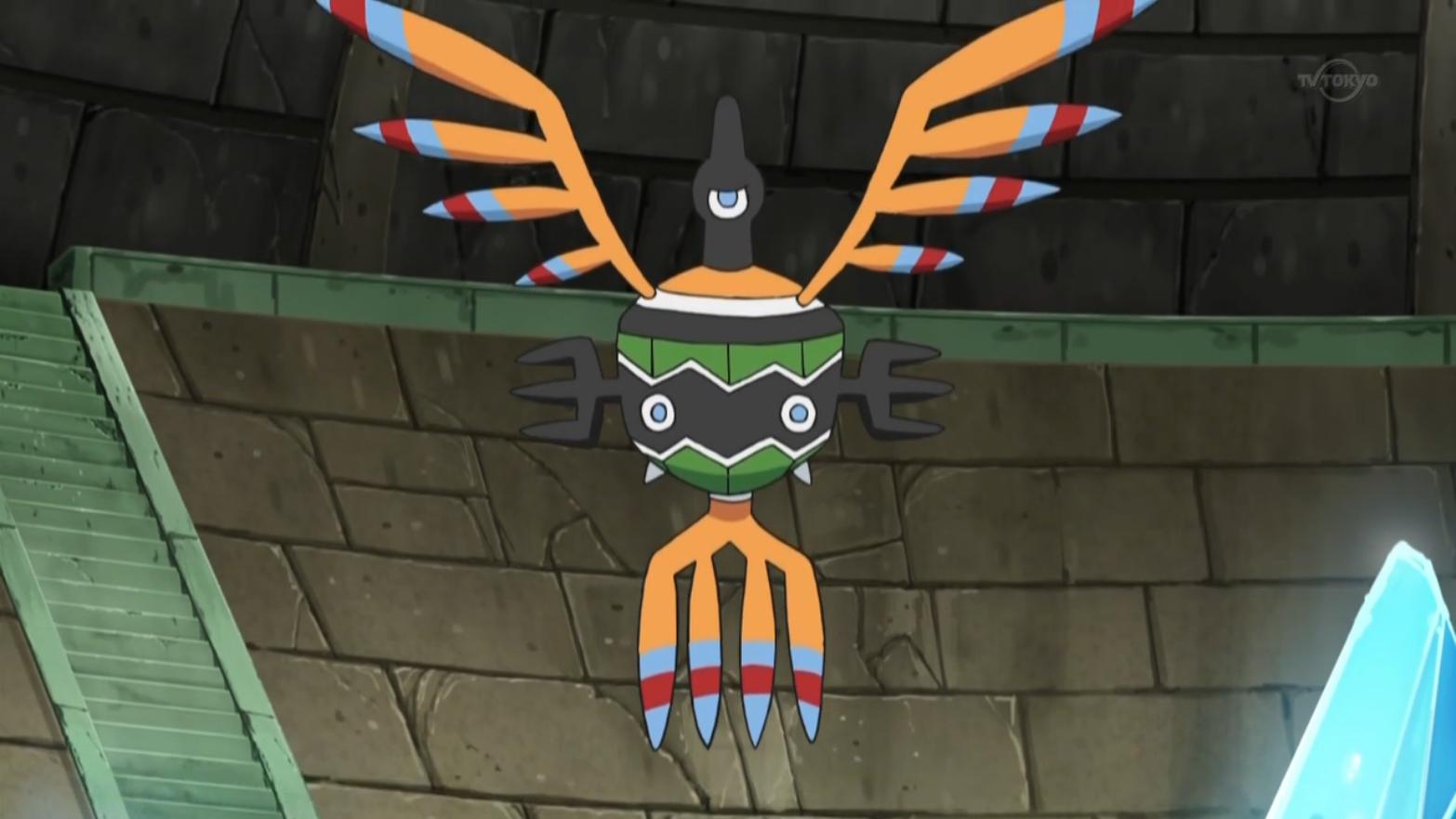 Pokemon Cofagrigus Episode Sigilyph (BW065) | Pok...