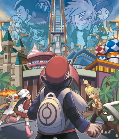 File:Sinnoh Battle Frontier Brain artwork.png