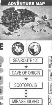 Adventures volume 21 map