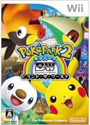 PokéPark 2 Cover