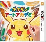 Pokémon Art Academy Japanese Boxart
