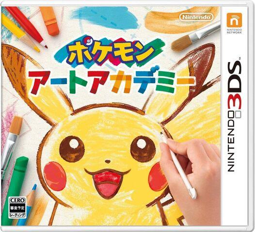 File:Pokémon Art Academy Japanese Boxart.jpg