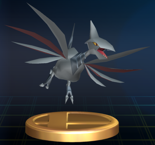 File:Skarmory trophy SSBB.png