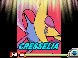 Boss - Cresselia
