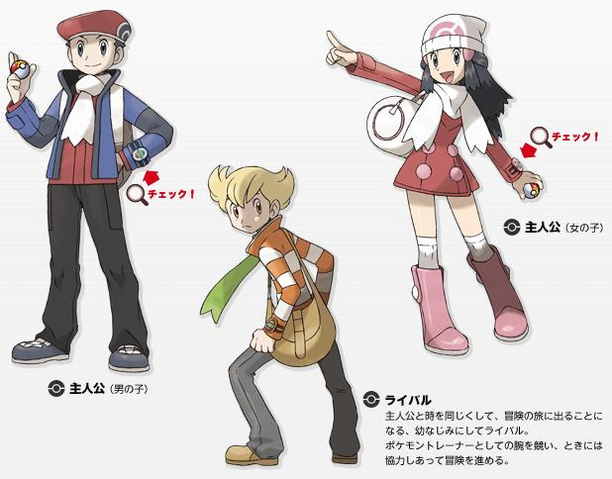 File:Platinum Trainers.png