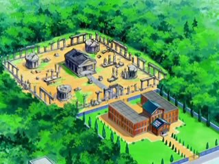 File:Celestic museum.png