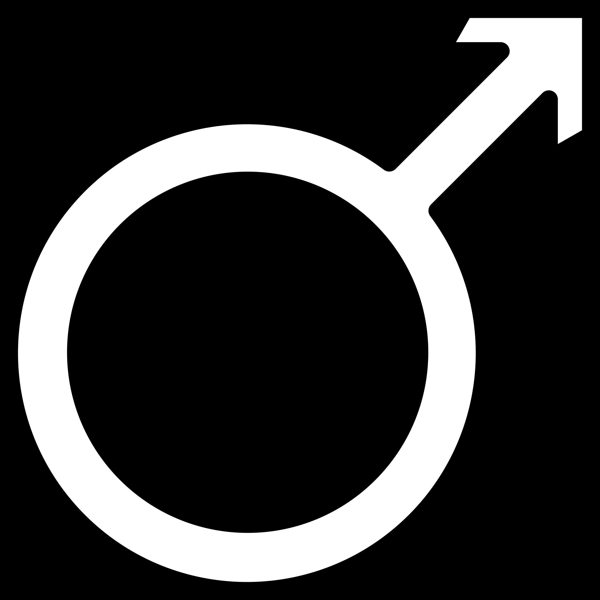 File:Male Symbol.png