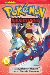 Viz Media Adventures volume 18