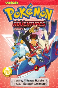 Viz Media Adventures volume 18