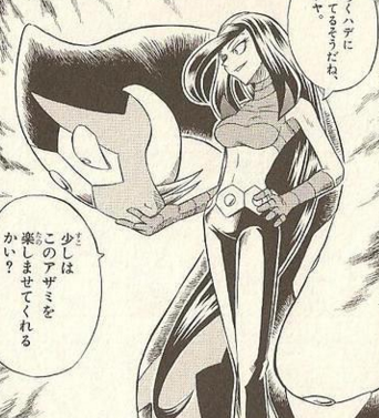 File:Lucy's Seviper BF.png