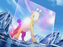 Morrison Girafarig Light Screen