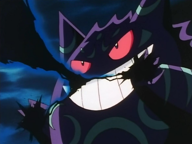 File:Giant Gengar Night Shade.png