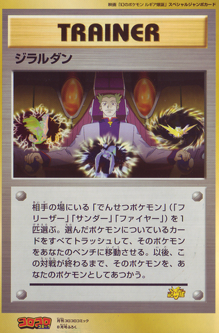 File:Lawrence III card.png