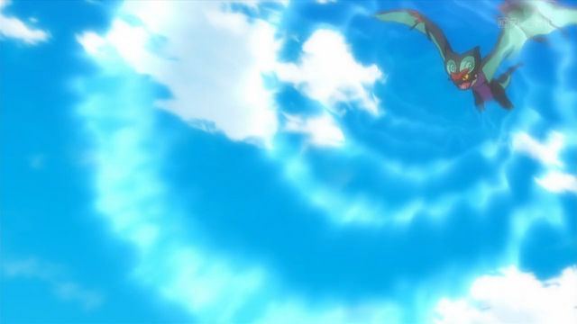File:Ash Noivern Supersonic.png