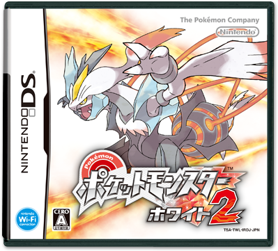 File:White 2 Japanese Boxart.png