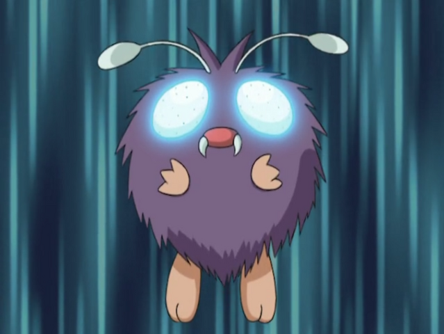 File:Summer Academy Venonat Psychic.png