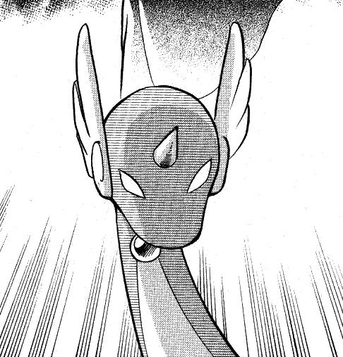 Lance's Dragonair