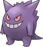 094Gengar Pokemon Mystery Dungeon Red and Blue Rescue Teams