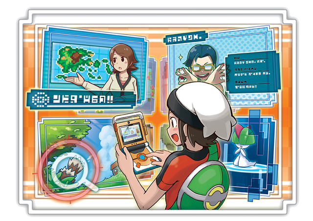 File:ORAS Multi Navi Illustration.png