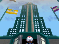 United Tower