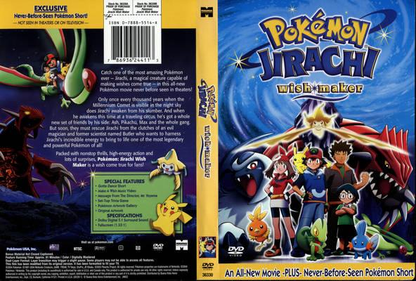 File:Trainer Micah's Cover box of Jirachi Wish Maker.jpg