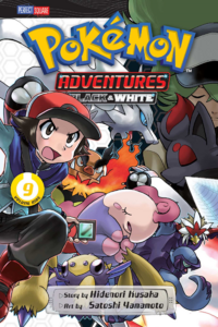 Viz Media Adventures volume 51