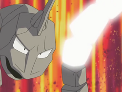 King Onix Iron Tail