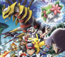MS011: Pokémon - Giratina and the Sky Warrior