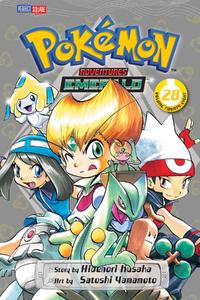 Viz Media Adventures volume 28