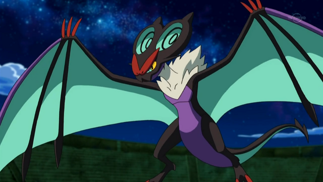 File:Alexa Noivern.png