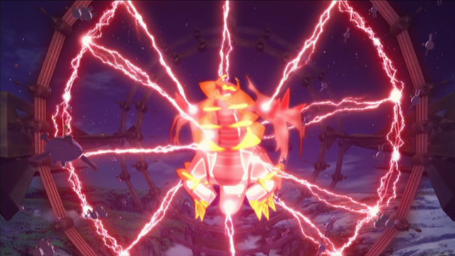 File:Giratina scanned by Megarig.png