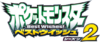 Pocket Monsters - Best Wishes! Season 2