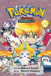 Viz Media Adventures volume 29