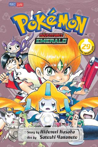 File:Viz Media Adventures volume 29.png