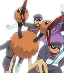 Team Rocket Doduo