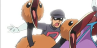 Team Rocket's Doduo