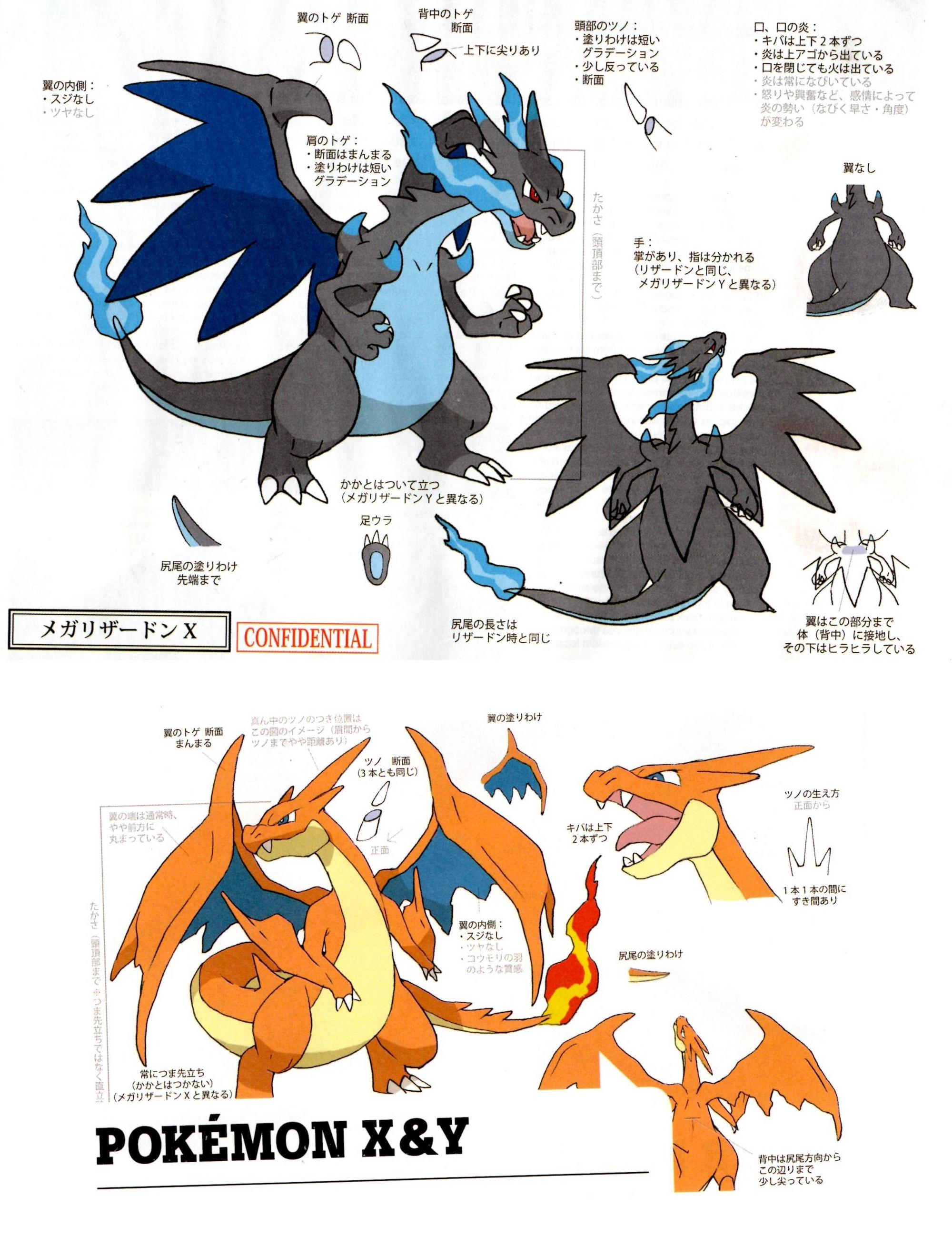 Image - Mega Charizard concept art.png   Pokémon Wiki ...