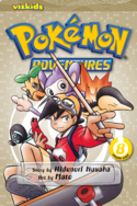 Viz Media Adventures volume 8