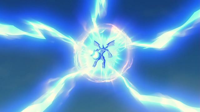 File:Zekrom M14 Fusion Bolt.png