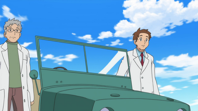 File:Scientist Kalos.png