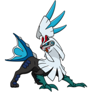 773Silvally Dragon Dream