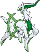 493Arceus Grass Dream