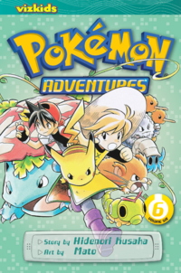 Viz Media Adventures volume 6