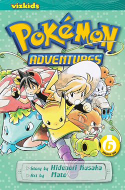 Viz Media Adventures volume 6