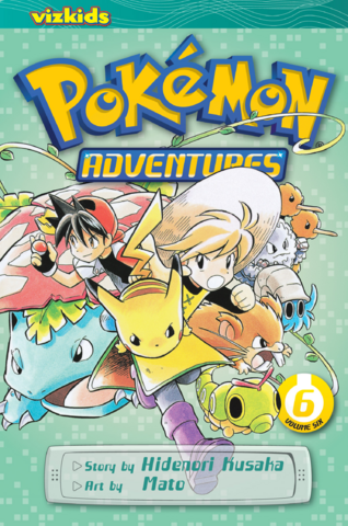 File:Viz Media Adventures volume 6.png