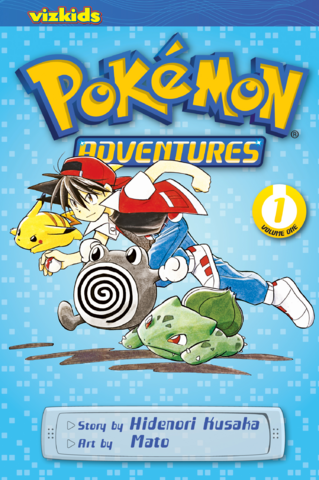 File:Viz Media Adventures volume 1.png