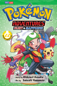 Viz Media Adventures volume 22
