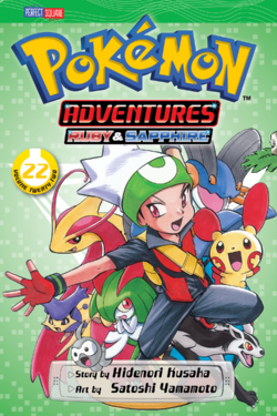 Viz Media Adventures volume 22