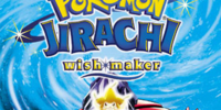 MS006: Pokémon - Jirachi: Wish Maker